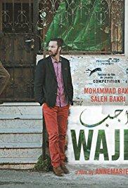 """""""Wajib"""": la gran ganadora en el Festival Internacional de Cine de Mar del Plata"""